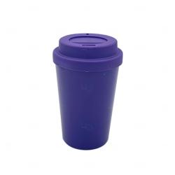Copo de Café e Chá Personalizado - 300 ml Lilás