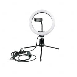 Iluminador Ring Light 10' Com Tripé Personalizado