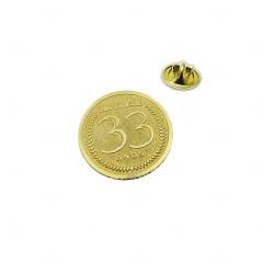 Pin em Aço Escovado Personalizado Dourado
