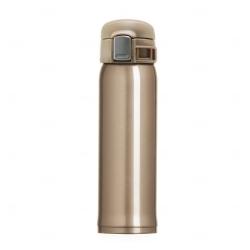 Garrafa Térmica de Metal Personalizada - 450ml Dourado