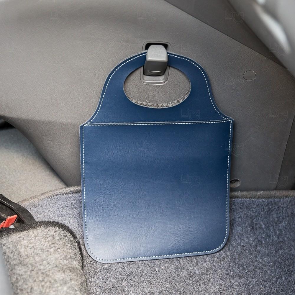 Lixeira para Carro de Couro Personalizado Azul Marinho