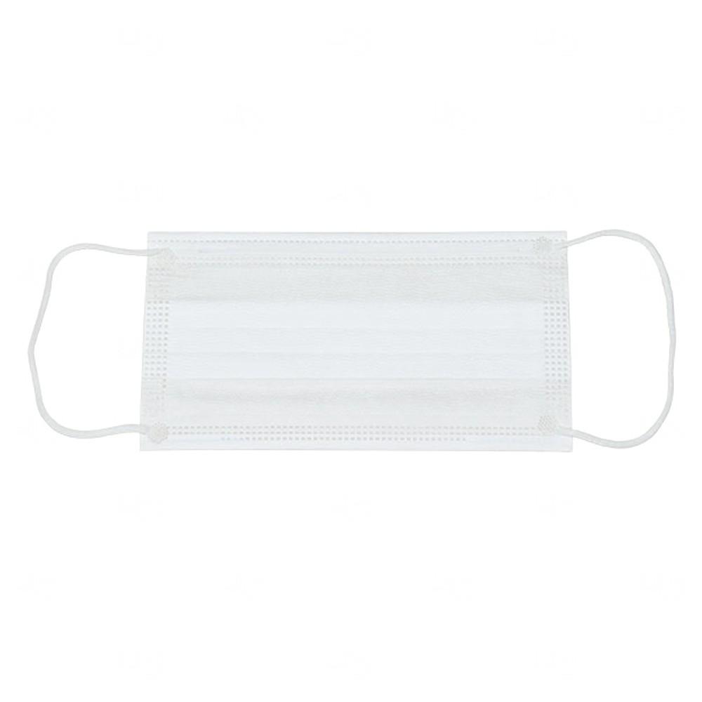 Máscara Descartável Camada Tripla com Clipe Nasal Personalizada